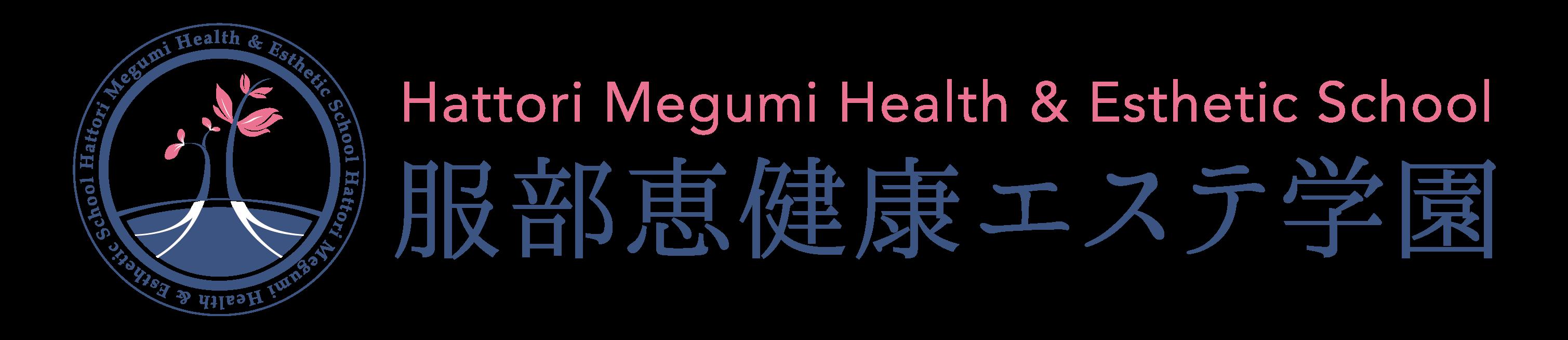 gakuen_logo